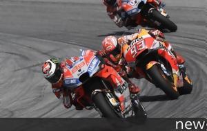 MotoGP Αυστρίας, Lord, … Red Bull Ring, Lorenzo, MotoGP afstrias, Lord, … Red Bull Ring, Lorenzo