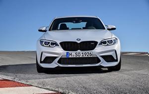 BMW, CSL