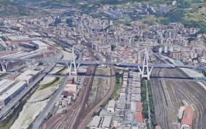 Οι διασώστες συνεχίζουν να αναζητούν επιζώντες στα συντρίμμια της γέφυρας