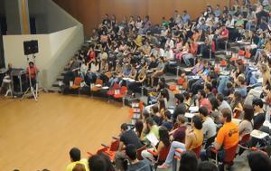Τα κριτήρια για δωρεάν φοίτηση στα μεταπτυχιακά
