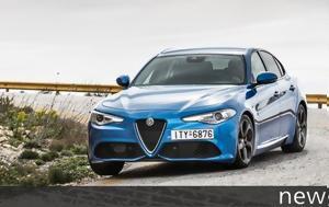 Τest, Alfa Romeo Giulia Veloce, test, Alfa Romeo Giulia Veloce