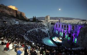 Συναυλία, Ηρώδειο, synavlia, irodeio