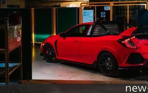Honda Civic Type R, -up