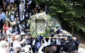 Πανηγυρική Θεία Λειτουργία, Παναγία Σουμελά, panigyriki theia leitourgia, panagia soumela