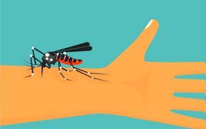 Κουνούπια, kounoupia
