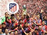 Θρίαμβος, Ατλέτικο 4-2, Ρεάλ, Super Cup Ευρώπης,thriamvos, atletiko 4-2, real, Super Cup evropis