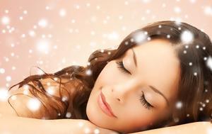 Ύπνος Ομορφιάς… Μάθε, ypnos omorfias… mathe