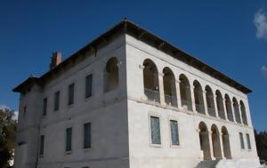 Βανδαλισμός, Βυζαντινό Χριστιανικό Μουσείο – Έριξαν, vandalismos, vyzantino christianiko mouseio – erixan