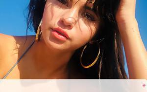 Αυτό, Selena Gomez, afto, Selena Gomez
