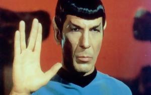 Βρέθηκε, Spock, Star Trek, Discovery, vrethike, Spock, Star Trek, Discovery