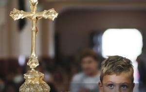 Επισκοπές, Πενσιλβάνια, episkopes, pensilvania