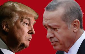 Τουρκία, ΗΠΑ – Προσφεύγει, Παγκόσμιο Οργανισμό Εμπορίου, tourkia, ipa – prosfevgei, pagkosmio organismo eboriou