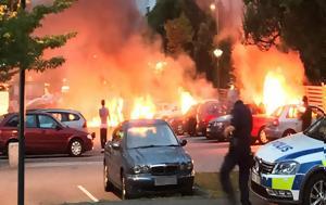 Χάος, Σουηδία, - Βίντεο, chaos, souidia, - vinteo