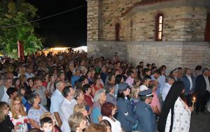 Χαλκιδική, Χιλιάδες, Παναγίας, chalkidiki, chiliades, panagias