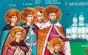 Κωνσταντίνος Μπρανκοβεάνου, konstantinos brankoveanou