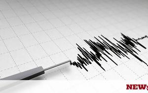 Ισχυρός σεισμός, Ιαπωνία, ischyros seismos, iaponia