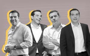 Δεκαπενταύγουστοι, Τσίπρα, dekapentavgoustoi, tsipra