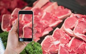 Με το κινητό μας θα ελέγχουμε την ποιότητα του κρέατος στο πιάτο μας