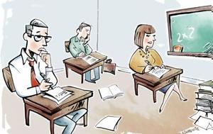 Συντονιστές Εκπαιδευτικού Έργου, Συνεντεύξεις, Αττική, syntonistes ekpaideftikou ergou, synentefxeis, attiki
