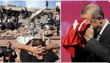 Σεισμός – Φονιάς 77, Κωνσταντινούπολη, Πρόβλεψη -, 30 000,seismos – fonias 77, konstantinoupoli, provlepsi -, 30 000