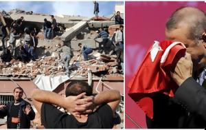 Σεισμός – Φονιάς 77, Κωνσταντινούπολη, Πρόβλεψη -, 30 000, seismos – fonias 77, konstantinoupoli, provlepsi -, 30 000