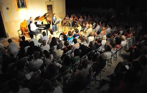 13ο Διεθνές Μουσικό Φεστιβάλ Αίγινας, 13o diethnes mousiko festival aiginas