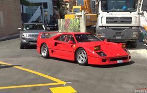 Ferrari F40, Straight Pipes, Μονακό, Ferrari F40, Straight Pipes, monako