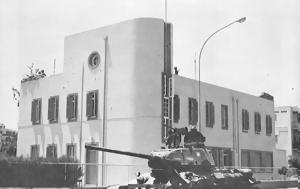 Διμοιρίας Μηχανικού, ΕΛΔΥΚ, Κύπρο, 1974, dimoirias michanikou, eldyk, kypro, 1974