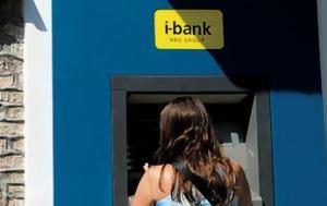 Τράπεζες, Διώχνουν, 5 000, trapezes, diochnoun, 5 000