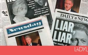 Όταν, Bill Clinton, Είχα, Monica Lewinsky, otan, Bill Clinton, eicha, Monica Lewinsky