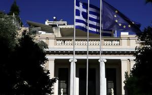 Αφήνει, Δευτέρα, Ελλάδα –, afinei, deftera, ellada –
