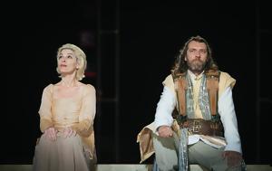 Αγαμέμνων, Τσέζαρις Γκραουζίνις, Θέατρο Δάσους, agamemnon, tsezaris gkraouzinis, theatro dasous