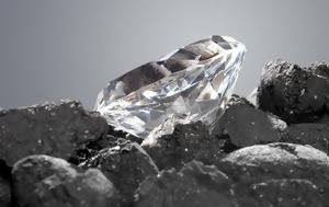 Ένα τετρακισεκατομμύριο τόνοι διαμαντιών ανακαλύφθηκαν στο εσωτερικό του πλανήτη μας