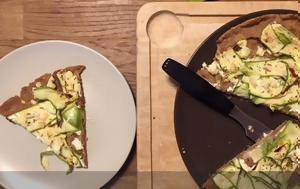 Πίτσα, pitsa