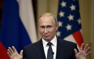 Πούτιν, 10 Κοζάκους, ΥΠΕΞ, poutin, 10 kozakous, ypex
