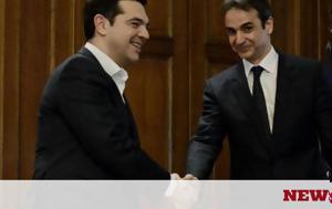 Αποκάλυψη, Στις Βρυξέλλες, ΣΥΡΙΖΑ - ΝΔ, apokalypsi, stis vryxelles, syriza - nd