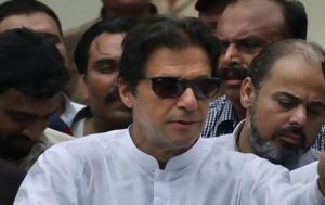 Πρώην, Πακιστάν, proin, pakistan