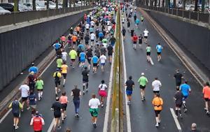 Μαραθώνιοι, marathonioi