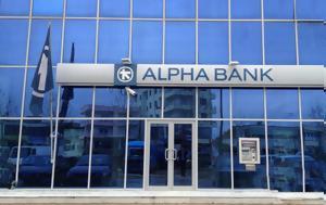 Διαμαρτυρίες, Alpha Bank, Κάσο – Τήλο, Λειψούς, diamartyries, Alpha Bank, kaso – tilo, leipsous