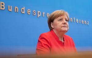 Γερμανία, Τουρκία, Μπείτε, ΔΝΤ, germania, tourkia, beite, dnt