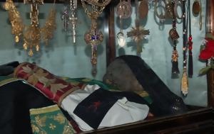 Λείψανο, Αγίου Σάββα, Μονή, – Δείτε, leipsano, agiou savva, moni, – deite