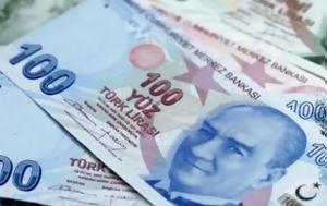 Το κραχ της λίρας πληγώνει τις τουρκικές εταιρείες