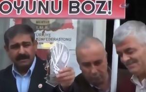 Τούρκοι, ΗΠΑ …, tourkoi, ipa …