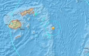 Σεισμός 82 Ρίχτερ, Φίτζι, seismos 82 richter, fitzi