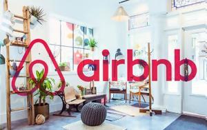 Τσουχτερό, Airbnb, tsouchtero, Airbnb