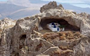 Ελλάδας, ΦΩΤΟ, VIDEO, elladas, foto, VIDEO
