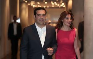Αυτό, 250, Σούνιο, Τσίπρα, afto, 250, sounio, tsipra