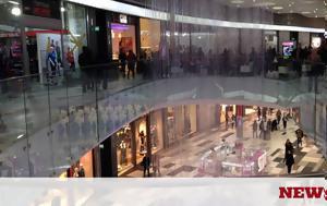 Τρόμος, Mall, Κύπρου - Εκκενώθηκε, tromos, Mall, kyprou - ekkenothike