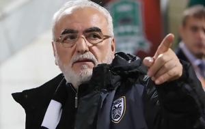 Ιβάν Σαββίδης, Δική, Champions League, ivan savvidis, diki, Champions League