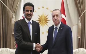 Κατάρ, Τουρκία – Συμφωνία, katar, tourkia – symfonia